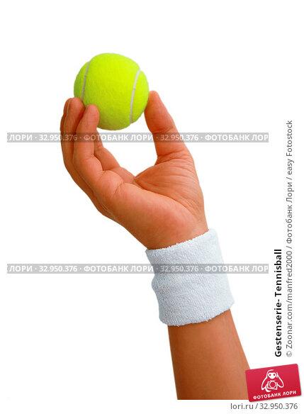 Gestenserie- Tennisball. Стоковое фото, фотограф Zoonar.com/manfred2000 / easy Fotostock / Фотобанк Лори