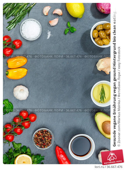 Gesunde vegane Ernährung vegan gesund Hintergrund bio clean eating... Стоковое фото, фотограф Zoonar.com/Markus Mainka / easy Fotostock / Фотобанк Лори