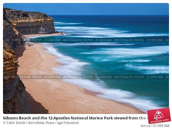 Купить «Gibsons Beach and the 12 Apostles National Marine Park viewed from the Great Ocean Road , Port Campbell National Park, Princetown, Victoria, Australia.», фото № 21059368, снято 21 марта 2019 г. (c) age Fotostock / Фотобанк Лори