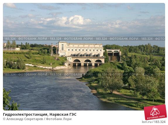 Купить «Гидроэлектростанция, Нарвская ГЭС», фото № 183324, снято 29 июня 2006 г. (c) Александр Секретарев / Фотобанк Лори