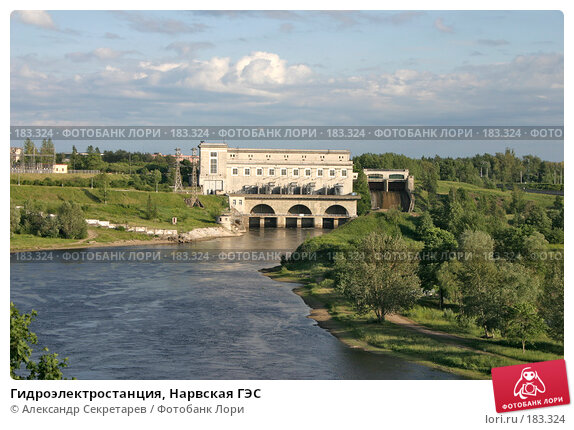 Гидроэлектростанция, Нарвская ГЭС, фото № 183324, снято 29 июня 2006 г. (c) Александр Секретарев / Фотобанк Лори