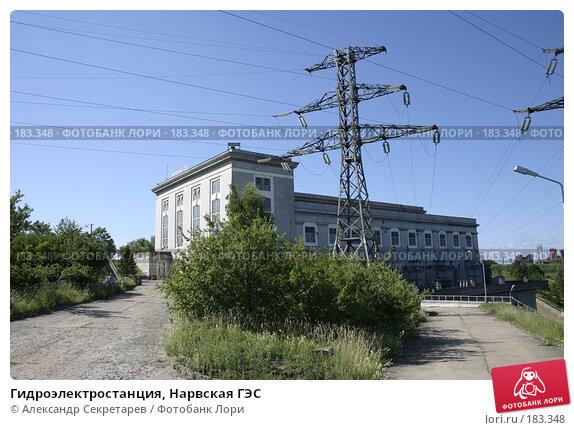 Гидроэлектростанция, Нарвская ГЭС, фото № 183348, снято 30 июня 2006 г. (c) Александр Секретарев / Фотобанк Лори