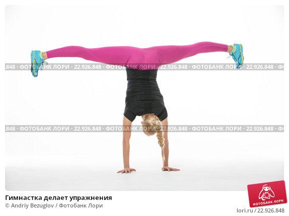 uprazhneniya-gimnastok-golih