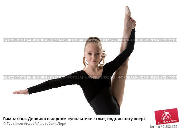 фото гимнасток поднимающих ногу