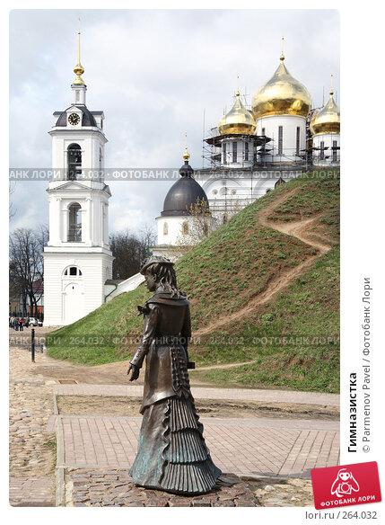 Гимназистка, фото № 264032, снято 19 апреля 2008 г. (c) Parmenov Pavel / Фотобанк Лори
