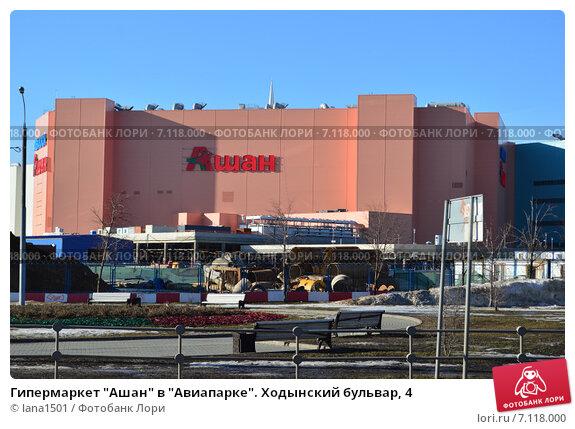 Справку из банка Ходынский бульвар чеки для налоговой Миргородская улица