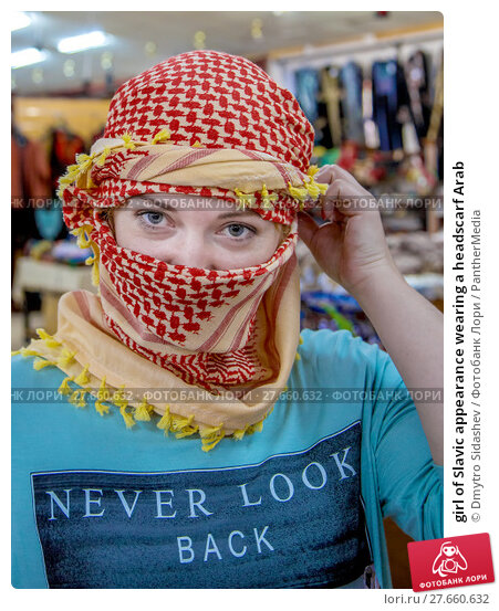 Купить «girl of Slavic appearance wearing a headscarf Arab», фото № 27660632, снято 16 июля 2019 г. (c) PantherMedia / Фотобанк Лори