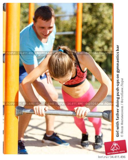 Girl with father doing push-ups on gymnastics bar. Стоковое фото, фотограф Яков Филимонов / Фотобанк Лори