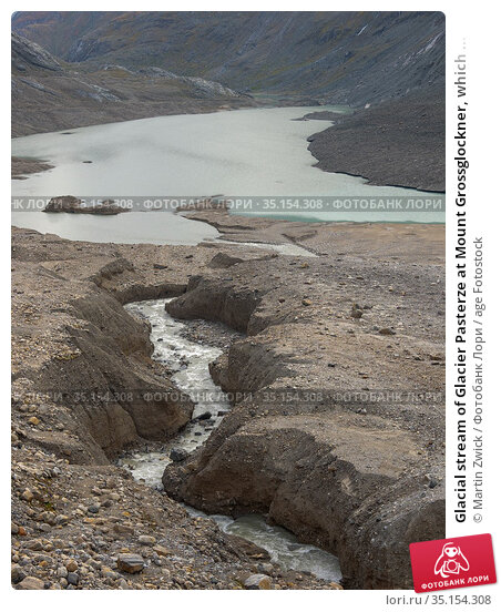 Glacial stream of Glacier Pasterze at Mount Grossglockner, which ... Стоковое фото, фотограф Martin Zwick / age Fotostock / Фотобанк Лори