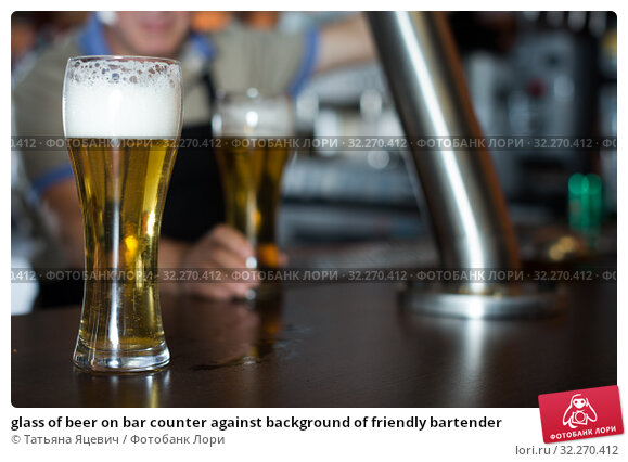 Купить «glass of beer on bar counter against background of friendly bartender», фото № 32270412, снято 18 сентября 2017 г. (c) Татьяна Яцевич / Фотобанк Лори