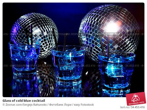Glass of cold blue cocktail. Стоковое фото, фотограф Zoonar.com/Sergejs Rahunoks / easy Fotostock / Фотобанк Лори