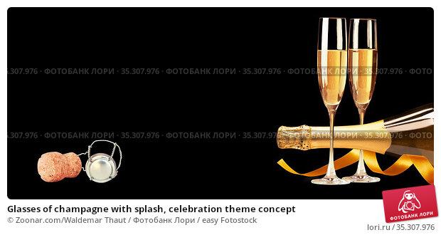 Glasses of champagne with splash, celebration theme concept. Стоковое фото, фотограф Zoonar.com/Waldemar Thaut / easy Fotostock / Фотобанк Лори