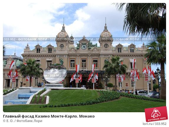 Главный фасад Казино Монте-Карло. Монако, фото № 333952, снято 14 июня 2008 г. (c) Екатерина Овсянникова / Фотобанк Лори