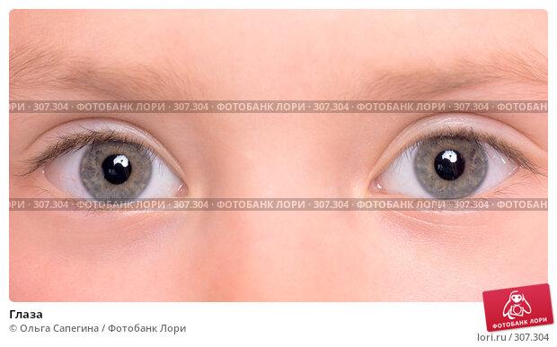 Глаза, фото № 307304, снято 10 мая 2008 г. (c) Ольга Сапегина / Фотобанк Лори