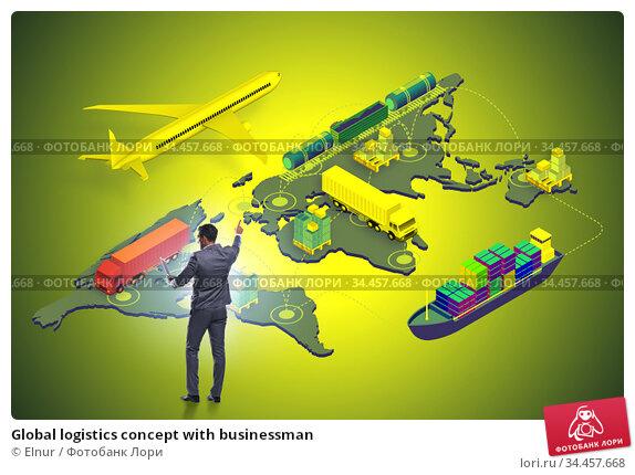 Global logistics concept with businessman. Стоковое фото, фотограф Elnur / Фотобанк Лори
