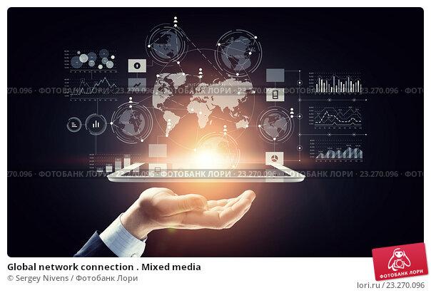 network media technologies