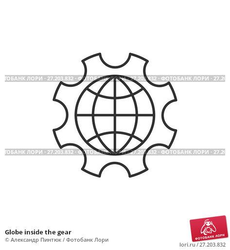 Купить «Globe inside the gear», иллюстрация № 27203832 (c) Александр Пинтюк / Фотобанк Лори