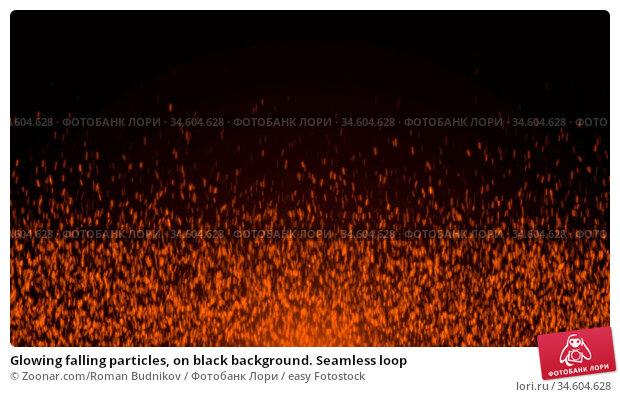 Glowing falling particles, on black background. Seamless loop. Стоковое фото, фотограф Zoonar.com/Roman Budnikov / easy Fotostock / Фотобанк Лори