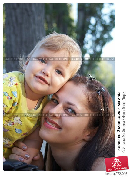 Годовалый мальчик с мамой, фото № 72016, снято 20 июля 2006 г. (c) Ирина Мойсеева / Фотобанк Лори