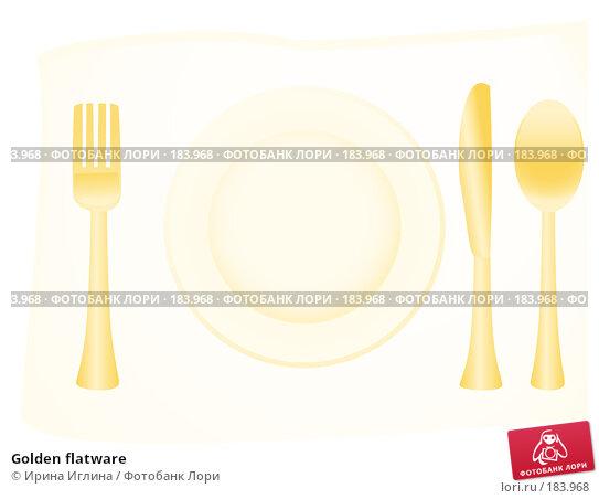 Купить «Golden flatware», иллюстрация № 183968 (c) Ирина Иглина / Фотобанк Лори