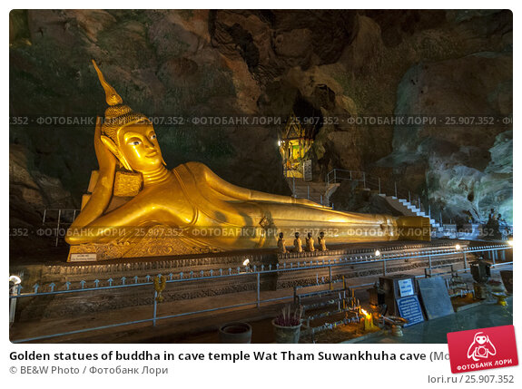Купить «Golden statues of buddha in cave temple Wat Tham Suwankhuha cave (Monkey Cave) In Phang Nga, Thailand», фото № 25907352, снято 21 марта 2019 г. (c) BE&W Photo / Фотобанк Лори