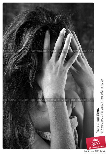 Головная боль, фото № 185684, снято 22 января 2008 г. (c) Морозова Татьяна / Фотобанк Лори