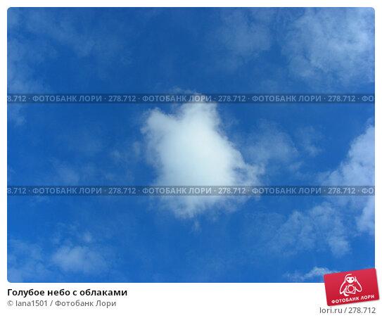 Голубое небо с облаками, эксклюзивное фото № 278712, снято 6 мая 2008 г. (c) lana1501 / Фотобанк Лори