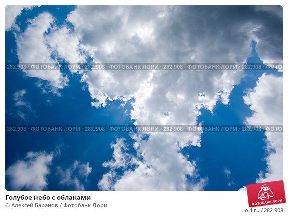 Купить «Голубое небо с облаками», фото № 282908, снято 11 мая 2008 г. (c) Алексей Баранов / Фотобанк Лори