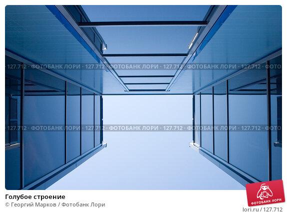 Голубое строение, фото № 127712, снято 2 июля 2006 г. (c) Георгий Марков / Фотобанк Лори