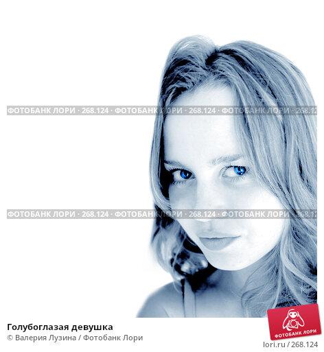 Голубоглазая девушка, фото № 268124, снято 31 августа 2007 г. (c) Валерия Потапова / Фотобанк Лори