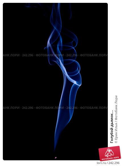 Голубой дымок..., фото № 242296, снято 4 декабря 2016 г. (c) Ерин Илья / Фотобанк Лори
