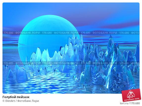 Голубой пейзаж, иллюстрация № 170680 (c) ElenArt / Фотобанк Лори