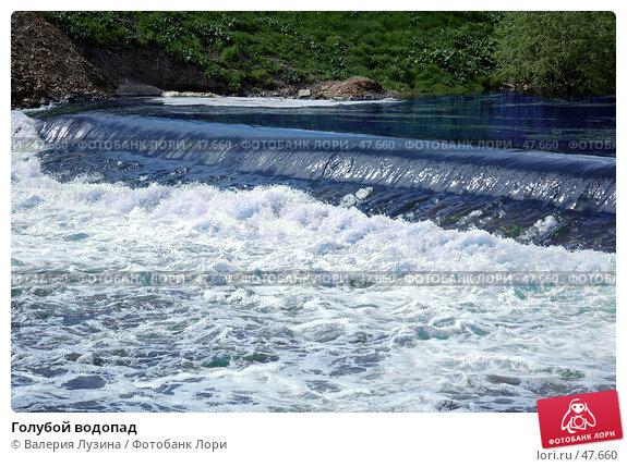 Голубой водопад, фото № 47660, снято 27 мая 2007 г. (c) Валерия Потапова / Фотобанк Лори