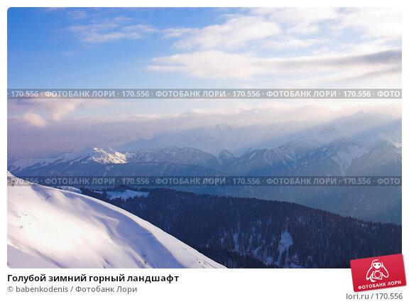 Голубой зимний горный ландшафт, фото № 170556, снято 3 января 2006 г. (c) Бабенко Денис Юрьевич / Фотобанк Лори