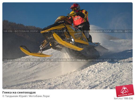 Гонка на снегоходах, фото № 188036, снято 26 мая 2017 г. (c) Талдыкин Юрий / Фотобанк Лори