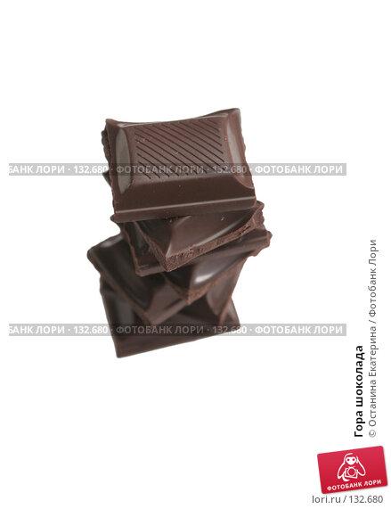 Купить «Гора шоколада», фото № 132680, снято 21 ноября 2007 г. (c) Останина Екатерина / Фотобанк Лори