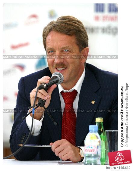 Гордеев Алексей Васильевич, фото № 146612, снято 21 сентября 2006 г. (c) Морозова Татьяна / Фотобанк Лори