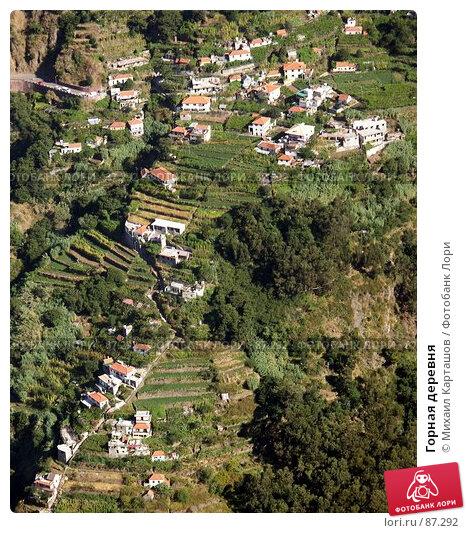 Горная деревня, эксклюзивное фото № 87292, снято 5 августа 2007 г. (c) Михаил Карташов / Фотобанк Лори
