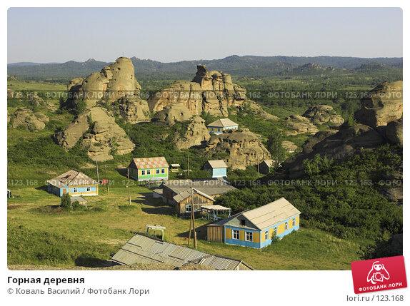Горная деревня, фото № 123168, снято 23 июня 2017 г. (c) Коваль Василий / Фотобанк Лори