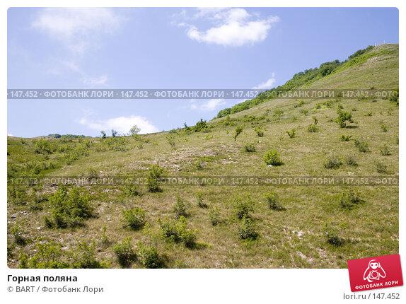 Горная поляна, фото № 147452, снято 28 мая 2017 г. (c) BART / Фотобанк Лори