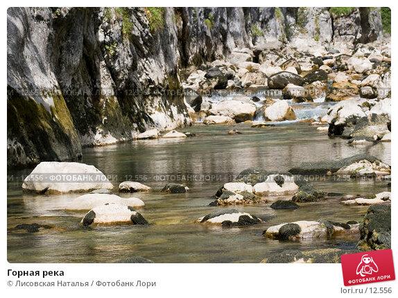 Горная река, фото № 12556, снято 29 августа 2006 г. (c) Лисовская Наталья / Фотобанк Лори