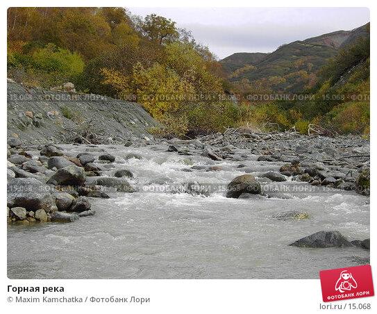 Купить «Горная река», фото № 15068, снято 3 октября 2006 г. (c) Maxim Kamchatka / Фотобанк Лори