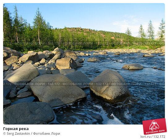 Купить «Горная река», фото № 132172, снято 18 июля 2004 г. (c) Serg Zastavkin / Фотобанк Лори