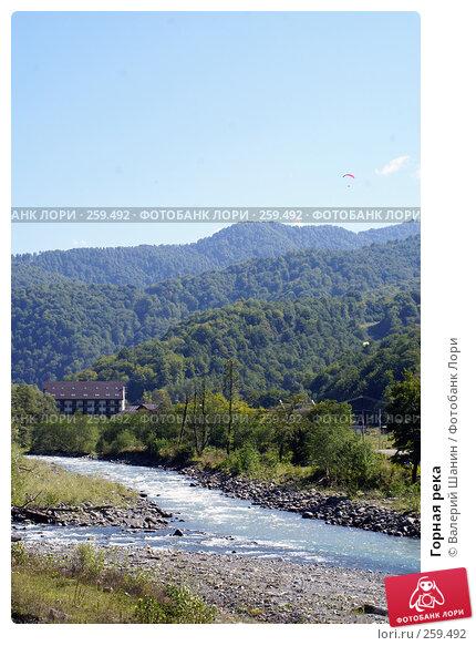 Горная река, фото № 259492, снято 21 сентября 2007 г. (c) Валерий Шанин / Фотобанк Лори