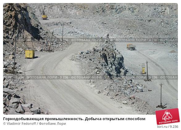 Горнодобывающая промышленность. Добыча открытым способом, фото № 9236, снято 21 июня 2005 г. (c) Vladimir Fedoroff / Фотобанк Лори