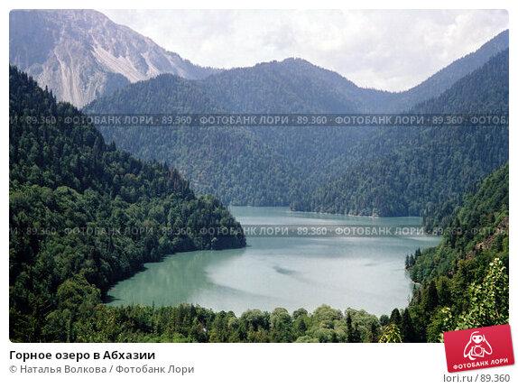 Горное озеро в Абхазии, эксклюзивное фото № 89360, снято 8 июля 2017 г. (c) Наталья Волкова / Фотобанк Лори