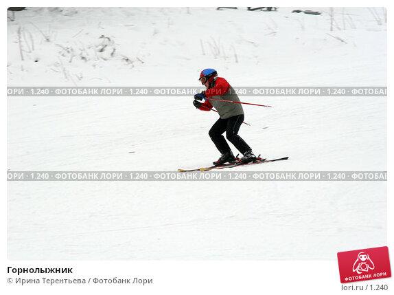 Купить «Горнолыжник», эксклюзивное фото № 1240, снято 22 февраля 2006 г. (c) Ирина Терентьева / Фотобанк Лори