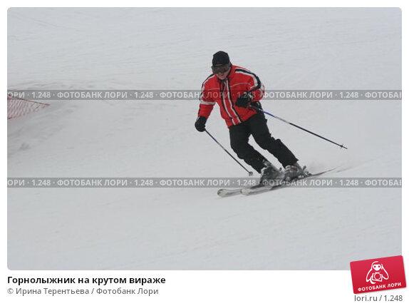 Горнолыжник на крутом вираже, эксклюзивное фото № 1248, снято 22 февраля 2006 г. (c) Ирина Терентьева / Фотобанк Лори