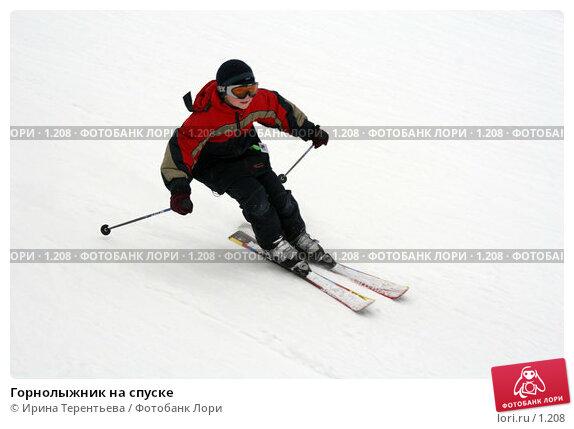 Горнолыжник на спуске, эксклюзивное фото № 1208, снято 22 февраля 2006 г. (c) Ирина Терентьева / Фотобанк Лори