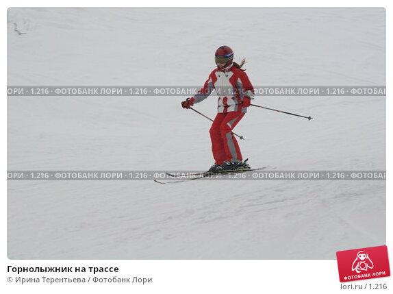 Горнолыжник на трассе, эксклюзивное фото № 1216, снято 22 февраля 2006 г. (c) Ирина Терентьева / Фотобанк Лори